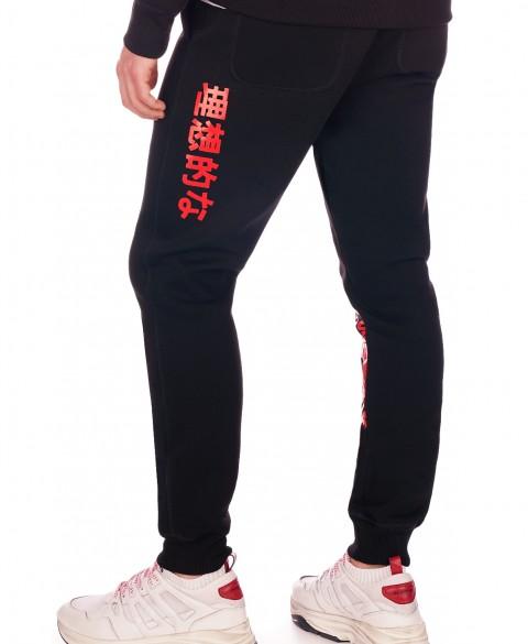 Pantalones de Chandal J002