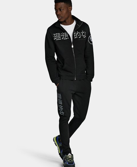 Sweatshirt Zip SWZ002