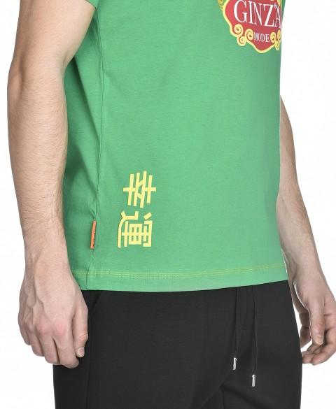 Футболка TS021